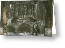 Tarelkin's Death Greeting Card