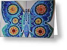 The Summer Butterfly Greeting Card