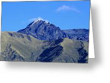 The Summit Of Mount Cotacachi Greeting Card
