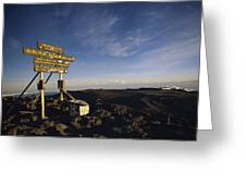 The Summit Of Mt. Kilimanjaro, Africas Greeting Card
