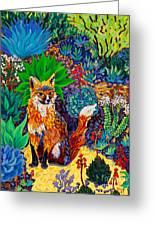 The Sun Fox Greeting Card