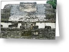The Sun God Temple Greeting Card