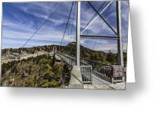 The Swinging Bridge Of Grandfather Mountain Greeting Card