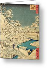 The Taiko Bridge And The Yuhi Mound At Meguro, From The Hundred Famous Views Of Edo Greeting Card
