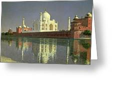 The Taj Mahal Greeting Card by Vasili Vasilievich Vereshchagin