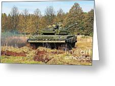 The Tank T-72 In Movement Greeting Card
