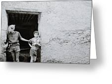 The Tannery Greeting Card