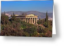 The Temple Of Hephaestus In The Morning, Athens, Greece Greeting Card