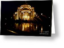 The Temple Of Saint Sava In Belgrade  Greeting Card