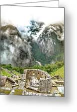 The Temple Of The Sun. Machu Picchu Greeting Card