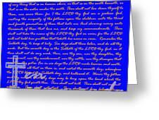 The Ten Commandments 20130213blue Greeting Card