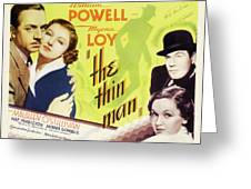 The Thin Man 1934 Greeting Card