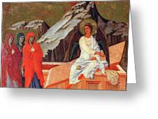 The Three Marys At The Tomb 1311 Greeting Card