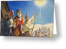 The Three Wise Men  Greeting Card