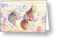 The Three Worlds Greeting Card