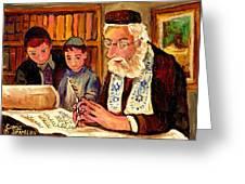 The Torah Scribe Greeting Card