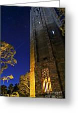 The Tower At Night Greeting Card