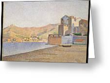 The Town Beach Collioure Opus 165 Collioure La Plage De La Ville Opus 165 Greeting Card