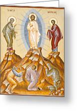 The Transfiguration Of Christ Greeting Card by Julia Bridget Hayes