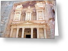 The Treasury - Jordan Greeting Card