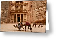 The Treasury Of Petra Greeting Card