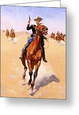 The Trooper 1892 Greeting Card