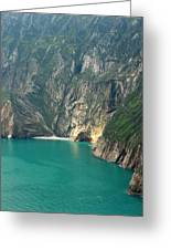 The Turquoise Water At Slieve League Sea Cliffs Donegal Ireland  Greeting Card