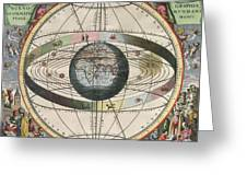 The Universe Of Ptolemy Harmonia Greeting Card by Science Source