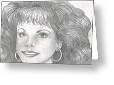 The Upper Section Of Charcoal Drawing Of Me By Leif Greeting Card