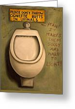 The Urinal Greeting Card by Leah Saulnier The Painting Maniac