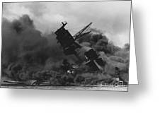 The Uss Arizona Bb-39 Burning After The Japanese Attack On Pearl Harbor Greeting Card