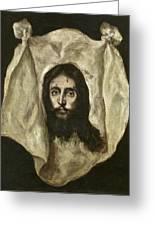 The Veil Of Saint Veronica Greeting Card