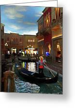 The Venetian Greeting Card