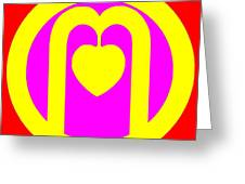The Very Secret Sacred Heart Of Om Greeting Card