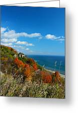 The View - Scarborough Bluffs Greeting Card