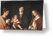 The Virgin And Child With Two Saints Prado Giovanni Bellini Greeting Card