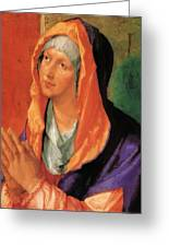 The Virgin Mary In Prayer Greeting Card