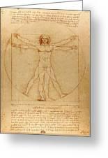 The Vitruvian Man Greeting Card by