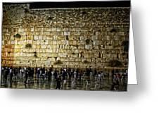 The Wailing Wall - Jerusalem  Greeting Card