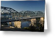 The Walnut St. Bridge Greeting Card