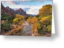 The Watchman At Sunrise Greeting Card