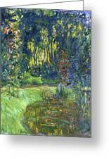 The Water-lily Pond At Giverny  Greeting Card