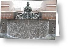 The Waterman Fountain Greeting Card