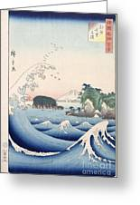 The Wave Greeting Card by Hiroshige