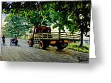 The Way To Tanjung Uma Greeting Card