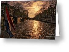 The Westerkerk Amsterdam Greeting Card