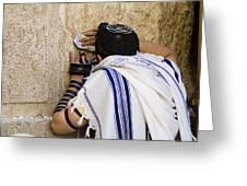 The Western Wall, Jewish Man Wearing Greeting Card