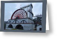 The Wheel Of Laxey, Isle Of Man Greeting Card