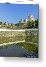 The White Heron Castle - Himeji Greeting Card