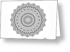 The White Mandala No. 3 Greeting Card